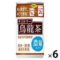 サントリー 烏龍茶 濃縮タイプ 185g 1セット 6缶