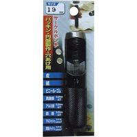 高芝ギムネ製作所 ダイヤティー 皮ポンチ 19mm 119(直送品)