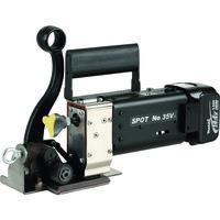 イチネンMTM SPOT コードレス結束機 No.35Vi PPバンド用 NO.35VI-P 1台 137-5918(直送品)