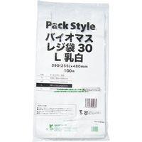 パックスタイル バイオマスレジ袋30 L 乳白 627399 1000枚(100×10)(直送品)