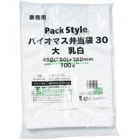パックスタイル バイオマス弁当袋30 大 乳白 629746 1000枚(100×10)(直送品)