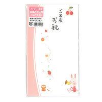 金封 御出産お祝(女の子用) ピンク KP-180 10個 エヒメ紙工(直送品)
