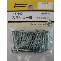松冨 スクリュー釘 #15×32mm 1F140 1セット(直送品)