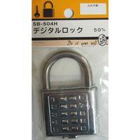 松冨 デジタルロック 5B504H 1セット(直送品)