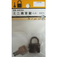 松冨 ミニ南京錠No.2 5B493H 1セット(直送品)