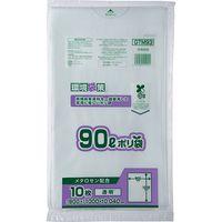 ジャパックス 業務用ポリ袋 バイオマス10% 90L 透明 厚み0.040mm GTM93 1セット(300枚)(直送品)