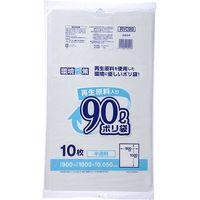 ジャパックス 再生原料入りポリ袋 90L 半透明 厚み0.050mm RYC99 1セット(200枚)(直送品)