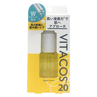ビタコス20美容液 20ml