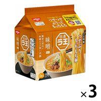 日清ラ王 味噌 5食パック 3個