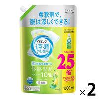 ハミング涼感 スプラッシュ 詰替特大×2