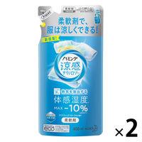 ハミング涼感 アクアフローラル 詰替×2