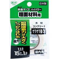 コニシ 両面テープ ハイパワー 粗面材料用 15mm×1m #05447 1セット(5巻)(直送品)