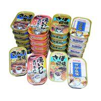 極洋 魚惣菜缶バラエティーセット 4種24缶 a21398(直送品)