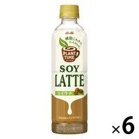 アサヒ飲料 PLANT TIME(プラントタイム) SOY LATTE(ソイラテ)415ml 1セット(6本)