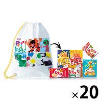【アウトレット】江崎グリコ お菓子のショルダーバッグ 6品入り 1箱(20セット)