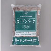 アイリスオーヤマ ガーデンバーク 20L 515802 1袋(直送品)