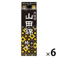 月桂冠 山田錦 純米 パック 1.8L 1セット(6本) 日本酒