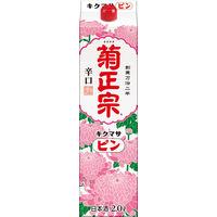 菊正宗酒造 菊正宗 ピン淡麗仕立 パック 2L 1本 日本酒