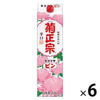 菊正宗酒造 菊正宗 ピン淡麗仕立 パック 2L 1セット(6本) 日本酒