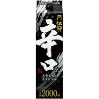 月桂冠 辛口 パック 2L 1本 日本酒