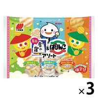 三幸製菓 雪の宿ミニ ぱりんこ 2種 1セット(3袋)
