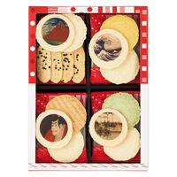 三越伊勢丹 志ま秀 えびぱれ12袋入 東京国立博物館コラボレーションギフト 三越の紙袋付 手土産 母の日 父の日 敬老の日