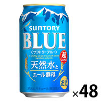 サントリーブルー 350ml 48本