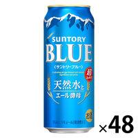 サントリーブルー 500ml 48本