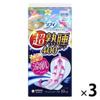 ナプキン 生理用品 特に多い夜用 羽つき 40cm ソフィ 超熟睡ガード涼肌400 1セット(10枚入×3個) お試し価格 ユニ・チャーム