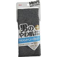 男のやわ肌ナイロンタオル BY256 5枚 アイセン(直送品)