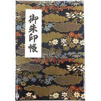 御朱印帳 アコーディオン式 40ページ 金欄・小 紺 A001 5冊 エヒメ紙工(直送品)
