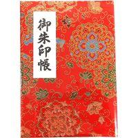 御朱印帳 アコーディオン式 40ページ 金欄・小 赤 A002 5冊 エヒメ紙工(直送品)