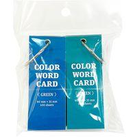 アックスコーポレーション グリーン単語カード 大 100枚 2個セット A-T-06 10個(直送品)