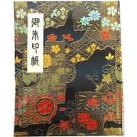 御朱印帳 ブック式 60ページ 金欄 紺 B001 5冊 エヒメ紙工(直送品)