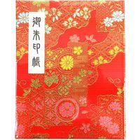 御朱印帳 ブック式 60ページ 金欄 赤 B002 5冊 エヒメ紙工(直送品)