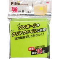 クラスタージャパン 強粘着ふせん 75×75mm ネオングリーン C-KFU-04 10個(直送品)
