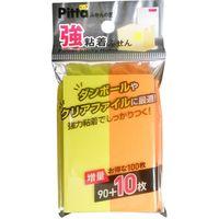 クラスタージャパン 強粘着ふせん 75×25mm ネオンイエロー・オレンジ C-KFU-10 10個(直送品)