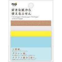 クラスタージャパン 好きな紙から使えるふせん ネオン 1P C-SKF-01 10個(直送品)
