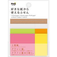 クラスタージャパン 好きな紙から使えるふせん ネオン 2P C-SKF-02 10個(直送品)