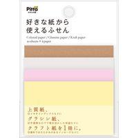 クラスタージャパン 好きな紙から使えるふせん パステル 1P C-SKF-03 10個(直送品)