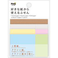 クラスタージャパン 好きな紙から使えるふせん パステル 2P C-SKF-04 10個(直送品)