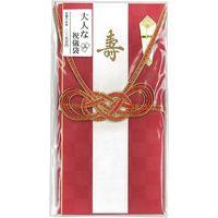 大人な祝儀袋 市松 RED SK-075 10個 シノコマ(直送品)