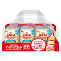【0ヵ月から】【おまけ付き】明治ほほえみ らくらくミルク(6缶) アタッチメント付き 明治 液体ミルク