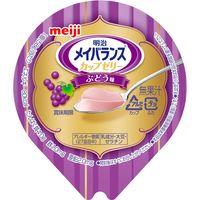 明治 メイバランスカップゼリー ぶどう味 2671371 1箱(24個入)(取寄品)
