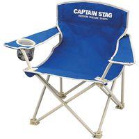 キャプテンスタッグ ホルン ラウンジチェア ミニ マリンブルー M-3907 1個(直送品)