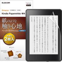 Amazon Kindle Paperwhite10 フィルム 上質紙 反射防止指紋防止 2枚入 TB-KP10FLAPL エレコム 1個(直送品)
