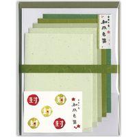菅公工業 レターセット 和風色箋 緑 テ719 10束(直送品)