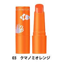 03 クマノミオレンジ