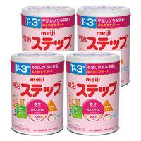 【1歳から】明治ステップ 4缶パック(景品付き) 明治