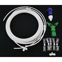 グリーンクロス 熱中症対策 ウォーターミストキット 工場扇用 6300004298 1セット(直送品)